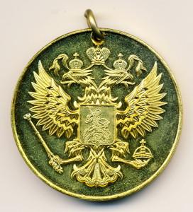 Саров 27-медаль наст-Школа 12 2000 обр