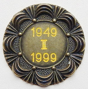 Саров медаль наст-I (школа) 1949 1999-Кочанков