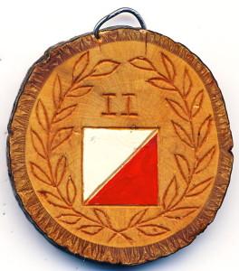 ВМ1 1975 ПОЛЕТ-75 II 42х44-Егоршин