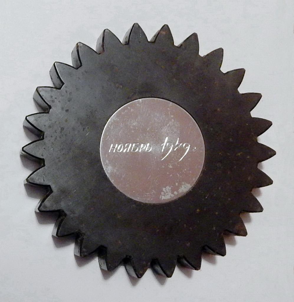 ВМ1 1979 завод АВАНГАРД ВНИИЭФ 120мм сталь-обр Петров