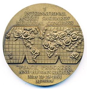 ВМ1 1991 Сахаров 1 конгресс 60-обр