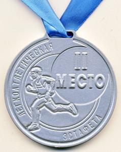 ВМ1 2010 II место эстафета ИЯРФ 70 24-Домрачев