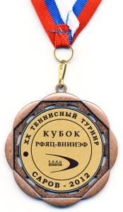 ВМ1 2012 XX теннисный турнир ВНИИЭФ 70 51 820х20 жм