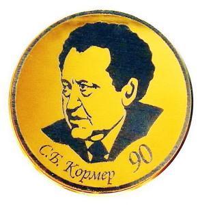 ВМ1 2013 Кормер 90 50мм 80мм-Градобитов
