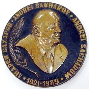 ВМ1 А.Д.Сахаров o, si sic omnia-МЯО