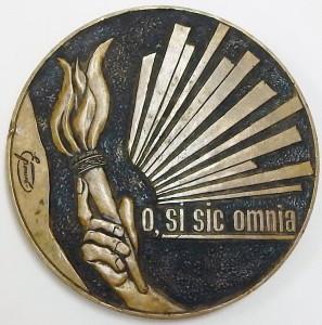 ВМ1 А.Д.Сахаров o, si sic omnia-МЯО-обр