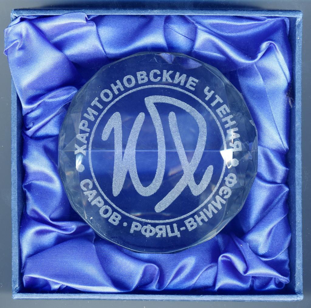 ВМ1 ЮХ 81 10-38 стекло 122 картон-Илькаев