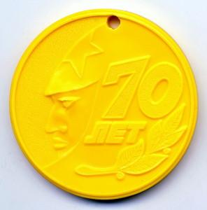 ВМ2 1988 А ну-ка парни 70мм пластик-обр-Градобитов