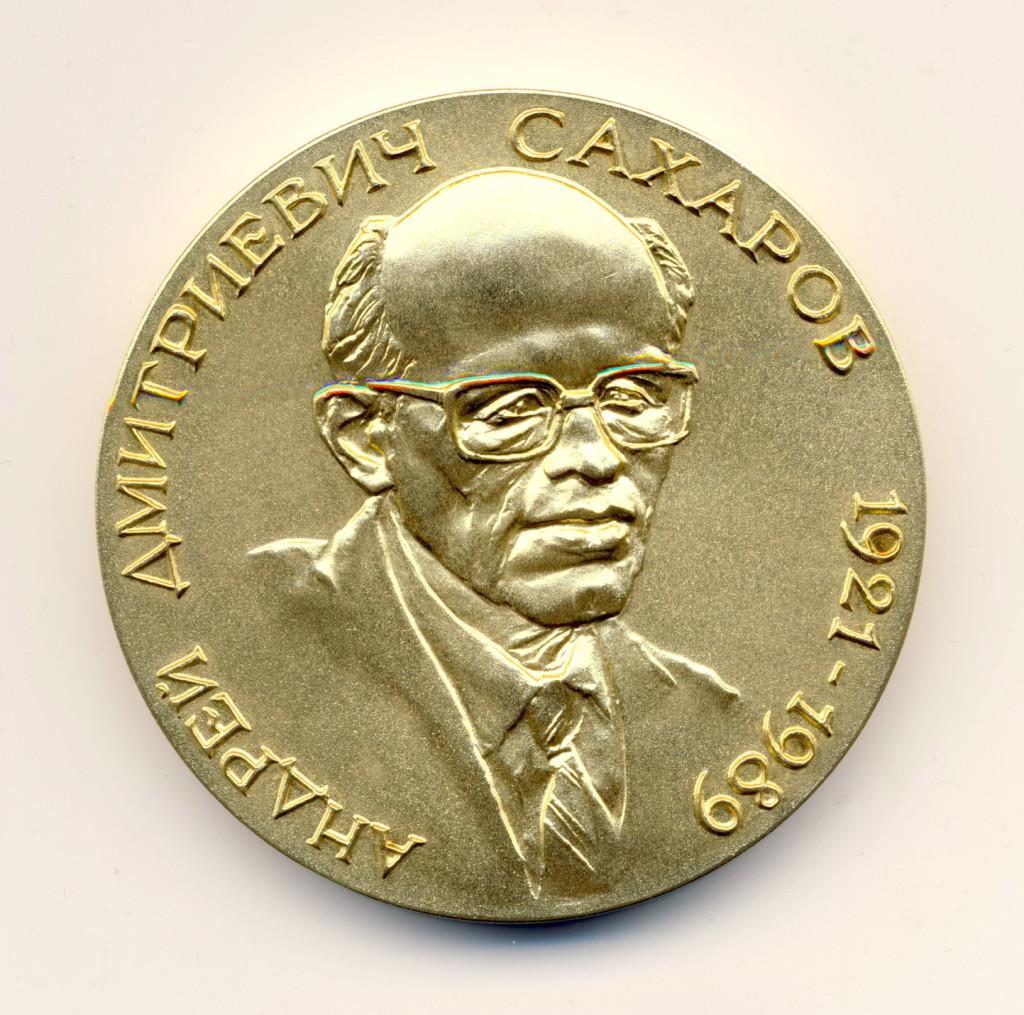 ВМ2 2006 Золотая медаль АН Сахаров 50 золото 375 ЕМ кММД 90 тсин-Илькаев
