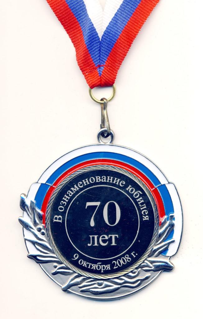 ВМ2 2008 70 Илькаеву РАРАН 80х75 жм на бм DC 800 лента-Илькаев