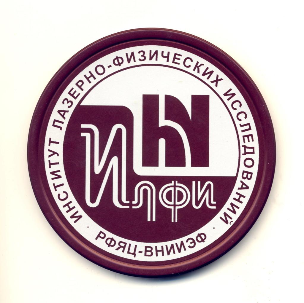 ВМ2 2008 70 лет Илькаеву ИЛФИ 100 алюм 190х195 кр.бархат-обр-Илькаев