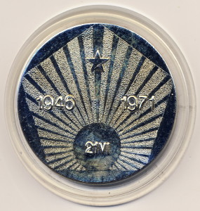 ВНИИЭФ 1-медаль наст-25 лет белый обр