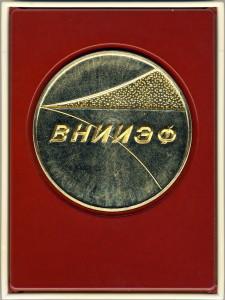ВНИИЭФ 12-медаль наст-50 лет взрыв-желтая обр