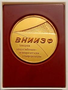 ВНИИЭФ 14-медаль наст-50 лет вторая ОИК желтая обр