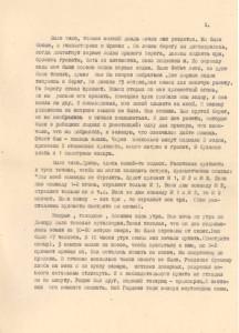Лист 3