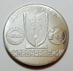 М203 СК КЕДР Новоуральск Таватуй ЧР ветеран-2002-Токмачёв