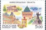 Преподобный Серафим Саровский в филателии России