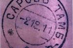 Оттиски штемпелей дореволюционной почты Сарова (К 110-летию почты Сарова)
