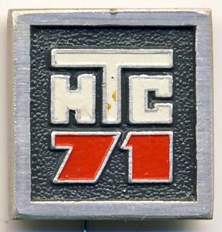 102 НТС71 цветной