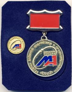 А1 2000-е Ветеран АЭП 2 вариант