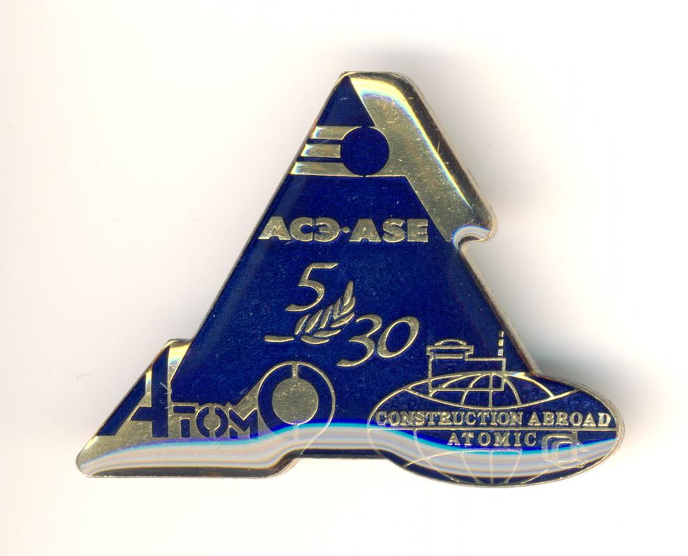А1 2003 АСЭ-ASE 5 30 44х32 жм цанга кУФЛЕКУ