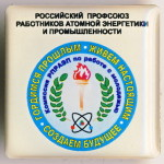 А1 2003 РПРАЭП 26 жм цанга-Кочанков