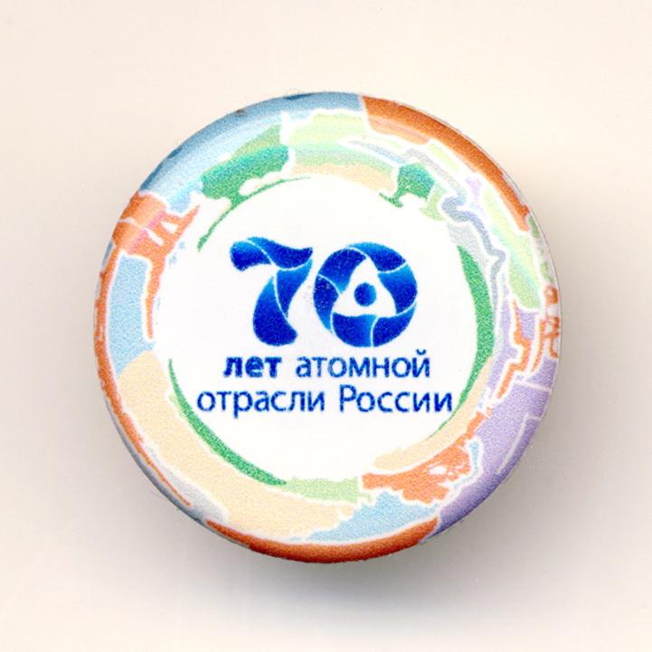 a1-2015-70-let-ao-rossii-22mm-pl-pod-smoloj-tsanga