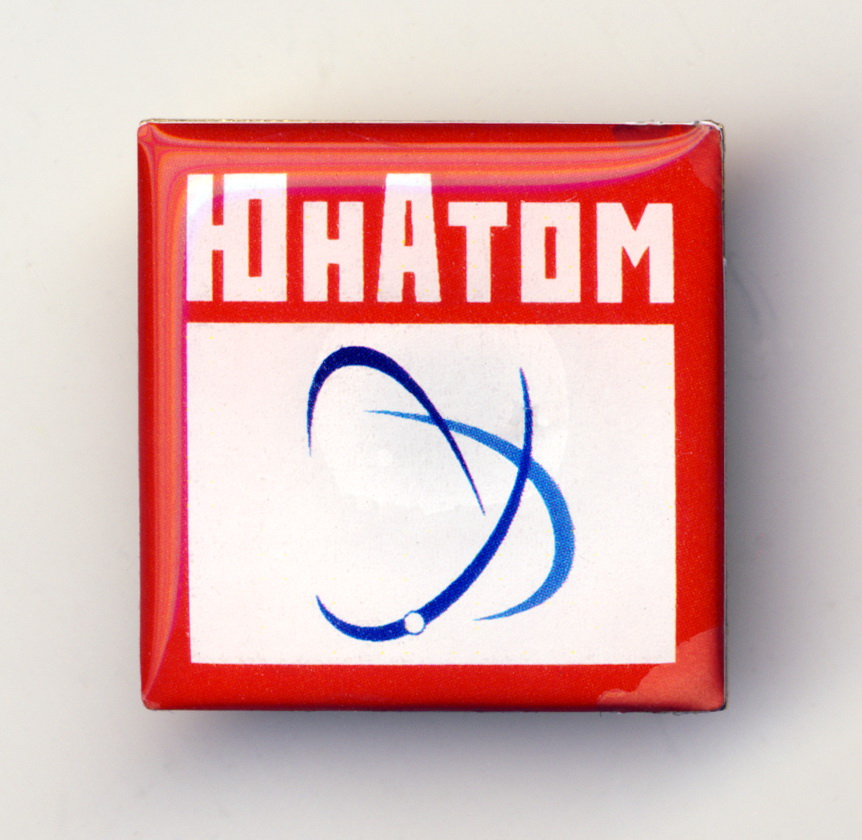 a1-2016-08-yunatom-25mm-zhm-tsanga-tomsk-12tys