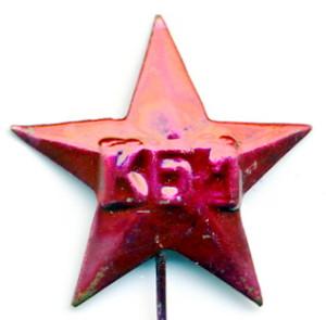 А2 1970! ВНИИП-КБ-1