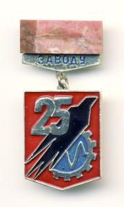 А2 1970-е 25 заводу 24х33 25х18 аа бул УС-Белугин