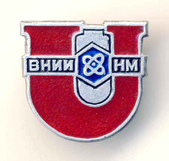 А2 1985 ВНИИНМ 18х18 а бул ЭТПК