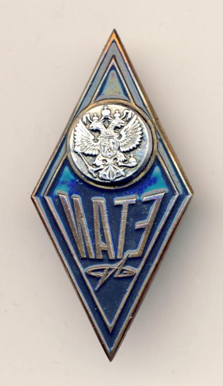 А2 1990-е ИАТЭ Обнинск 22х44 жм винт
