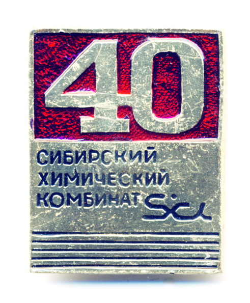 А2 1993 40 СХК 25х31 аа бул Мытищи Бабадей