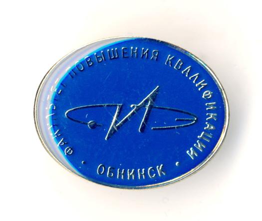 А2 2000-е ФПК Обнинск 25х20 жм цанга
