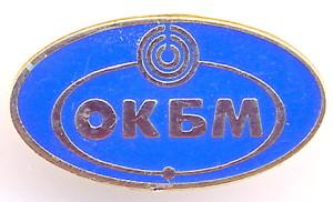 А2 2000-е ОКБМ 19х11мм жм цанга