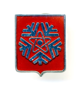 А2 2000-е (Снежинск) 13х16 бм цанга Н-Голубев