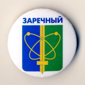 А2 2000-е ЗАРЕЧНЫЙ 38мм ст на пл бул-Кочанков