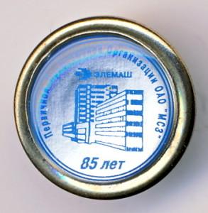 А2 2002 ЭЛЕМАШ 20мм сталь цанга