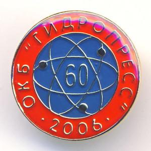 А2 2006 Гидропресс 20мм жм цанга-Градобитов