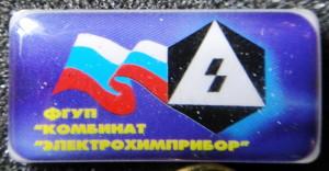 А2 2007 ЭХП 30х15 пластик цанга-Бекляшов