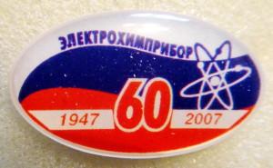 А2 2007 Электрохимприбор 60 29х16 пластик цанга-Бекляшов