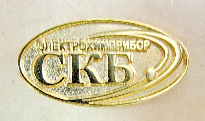 А2 2007! ЭХП СКБ 20х10 жм цанга-Бекляшов