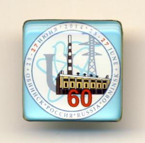 А2 2014 60 Обнинск 20 жм цанга-Голубев