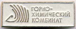 А2 ГХК 24х12 Аа бул КОС-Кочанков