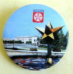 А2 Снежинск 38мм жесть бул-Бекляшов