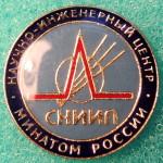 А212 СНИЛ Демидов