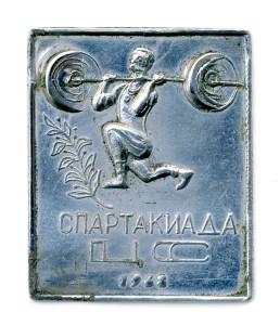 А3 1968 Спартакиада ЦС 32х38 бм