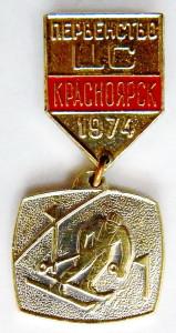 А3 1974 Красноярск аа бул !-Добровольский