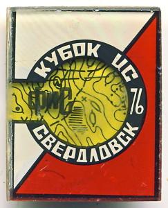 А3 1976 Кубок ЦС ФиС 76 Свердловск дв стекло бул 20х25-Егоршин