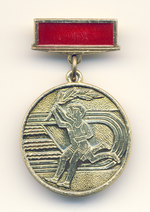 А3 1980-е пл О.Кошевого 24 19х10мм аа бул-Кочанков